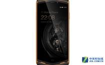 小牛皮版8848钛金手机M3巅峰版售15999元