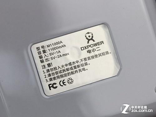 科�9m�y/g:-���i{nK����_双口充电 电小二双u动力m11000a售158元_山西鼎鑫科技