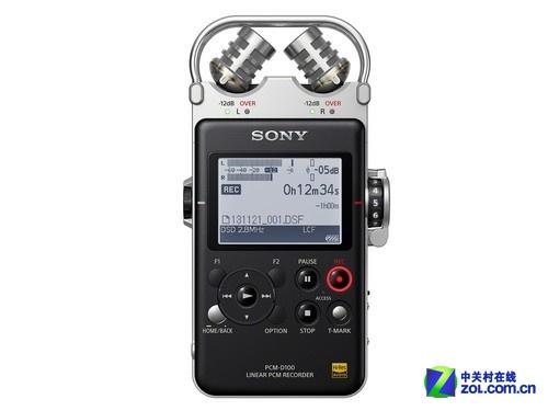 音乐会录音必备 索尼PCM-D100售4680元