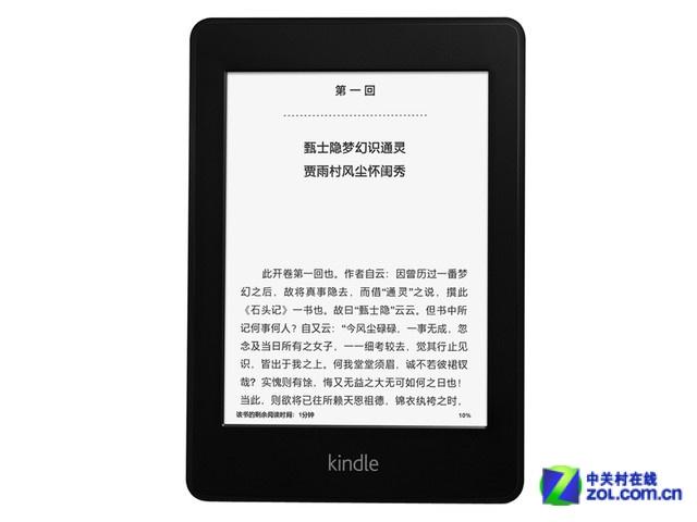 儿童节送电子书 新Kindle Paperwhite促