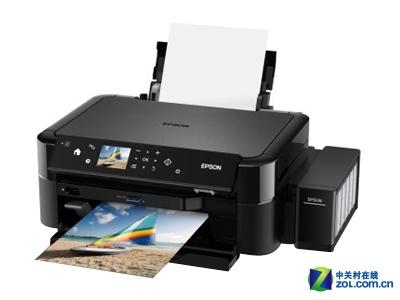 网络双面打印 爱普生L850一体机2688元