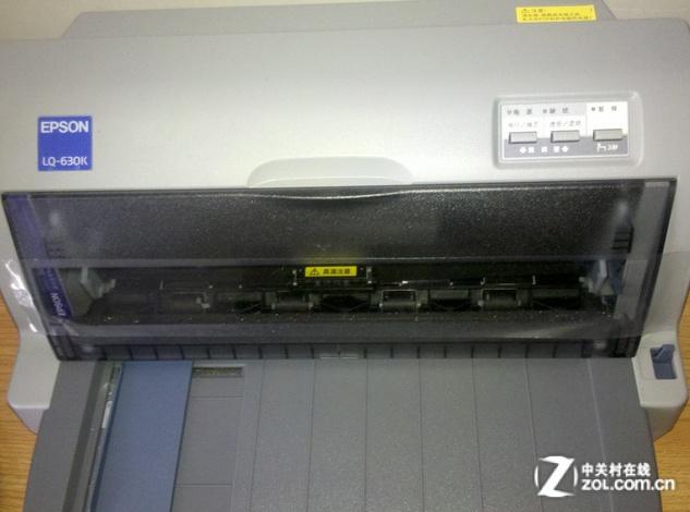 爱普生lq 630k_爱普生630打印机色带怎么换。。。-爱普生针式打印机LQ630K色带 ...