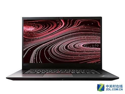 ThinkPad X1 笔记本电脑 广东售14999元
