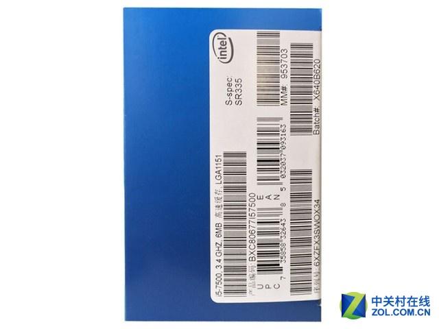 配置强劲 Intel 酷睿i5 7500售价1300元