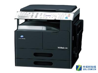节能便捷 美能达206复印机售价4500元