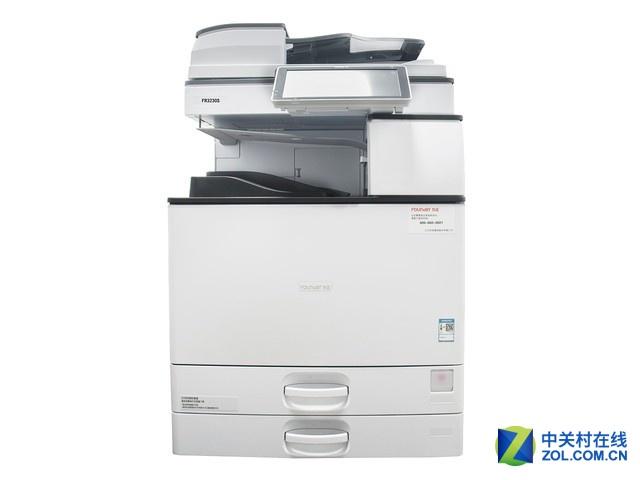方正FR3230S 50人以内工作组适用复印机