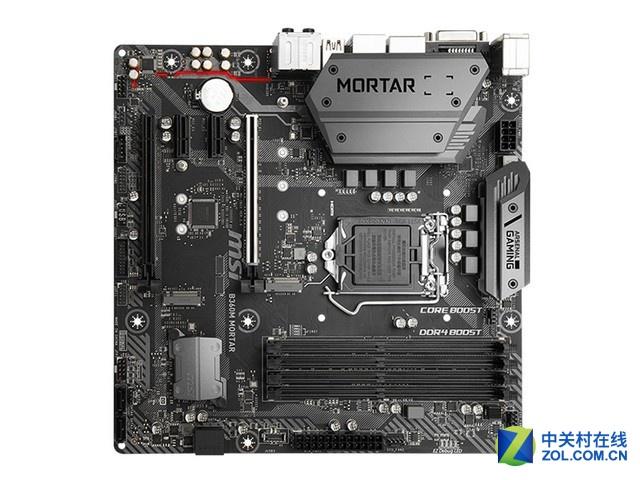 装机特价 微星B360M-MORTAR售价678元
