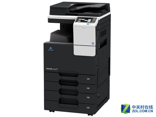 高效办公 美能达C226复印机售价9600元